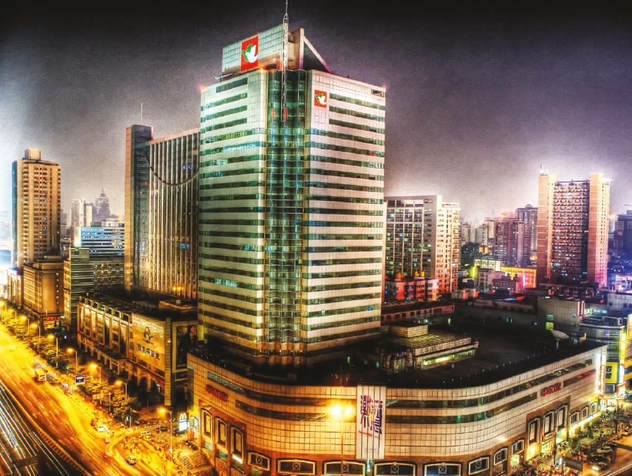 Changsha (foto: Jakob Montrasio)
